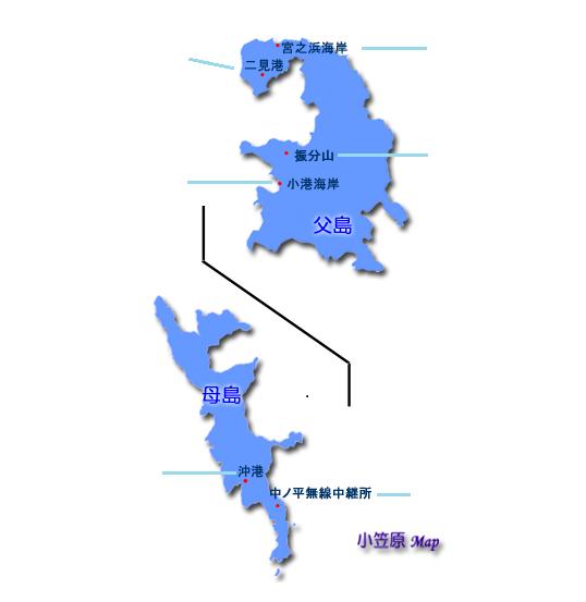 ライブ 小笠原 カメラ 諸島